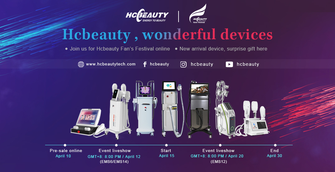 HCBEAUTY Fans' festival will coming